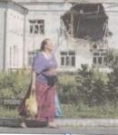 Ukrainen Woman